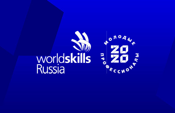 «КАМАЗ» примет участие в WorldSkills Hi-Tech-2020